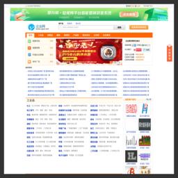公司种类_网站百科