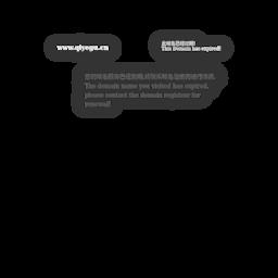 企业谷网_大型分类信息网_网站百科