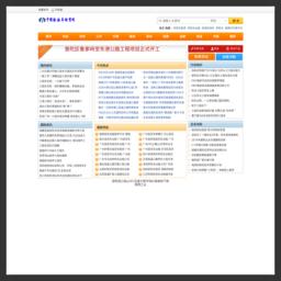 中国桥检车租赁网