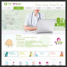 泰国试管婴儿截图