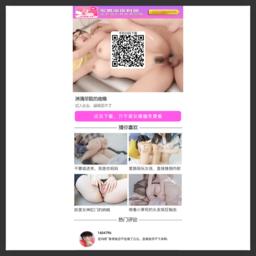 青年贷网站
