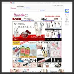 エムワンStyleは、コスメや日用雑貨の激安通信販売です。