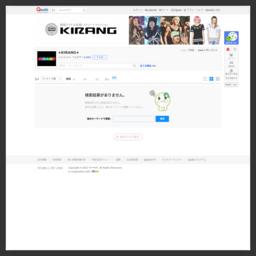 WWW.NUGABO.COM 韓国ファッション通販のKIRANG(旧NUGABO)。流行の韓流スタースタイル、ハリウッドの人気ファッションを多数取り揃えています。話題のファッションアイテムをチェックしよう!