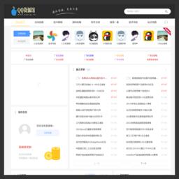 QQ资源馆