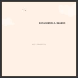 深圳网站优化_SEO优化_新站整站推广_排名优化公司【QT84】的网站缩略图