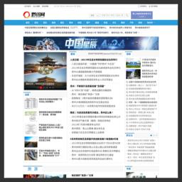 黔讯网网站截图