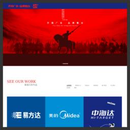 广州广告公司