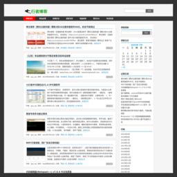 七行者博客 - 关注网络安全,黑客技术爱好者