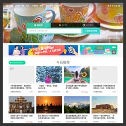 【穷游网】出境游_自由行_自助游攻略_旅游攻略分享社区