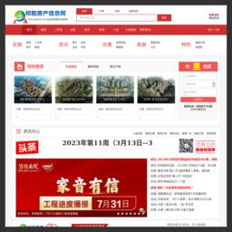 祁阳房产信息网