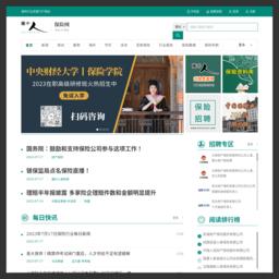 圈中人保险网首页qzr.cn保险行业资源门户网站截图