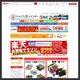 激安互換インクを送料無料即納で販売中!エプソンやキャノン、ブラザーのインクジェットプリンタに使える汎用インクで、コストパフォーマンスは純正の約4倍。頻繁に印刷をするビジネスシーンや綺麗な写真を印刷されるご家庭にもおすすめです!