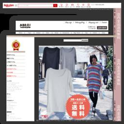 レディースファッション 服飾雑貨 アジアン エスニック セレクトショップ アブロイ ABROI