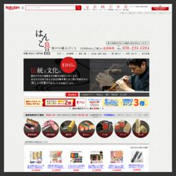 創業1945年の職人印鑑の専門店。実印・銀行印・花はんこ・法人設立印を美しい文字と押しやすい印影でつくる印鑑店。印鑑セットやギフト・贈り物もご用意。ラッピング包装OK。