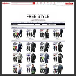 FREE STYLE(フリースタイル)メンズファッション専門の楽天市場店です。 メンズの20代〜40代への幅広い世代に普段から使えるアメカジ・ストリートITEMを専門でセレクトして発信中。