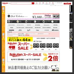 R.O.Rジュエリーのペンダント・天然石・パワーストーン・ネックレス・ブレスレット・ピアス・イヤリング・ギフト・プレゼントならYOSHI CORPORATION