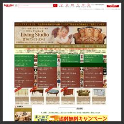 輸入家具 ヨーロッパ輸入雑貨 専門店|イタリア家具を直輸入。Brogiato(ブロジャート)、オーダー家具、カントリーコーナー 白家具、ジェニファーテイラーなど多数取り扱い。千葉県店舗(千葉県内 家具配達無料)とウェブサイト通販にて、19年間の実績で販売しております。
