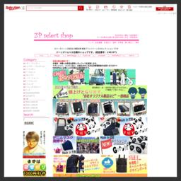 ロリータジーンズ販売店 韓国デニムブランド、美脚&小尻で話題を呼ぶLOLITAJEANSを中心に楽天市場内最安値を心掛けて販売しております。 岡山県倉敷市児島の自社ファクトリーブランドZERO&ZEROの商品もございます。