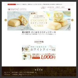 中国茶専門店リムテーは工芸茶、花茶、烏龍茶、茶器など中国茶の文化を通じて暮らしを彩ります。また母の日ギフトや中華おせちなど幅広いジャンル商品を取りそろえたワンストップ店舗です。