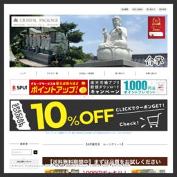 静岡109にて直営店のあるレディースジュエリーアクセサリーのかわいい恋愛パワーストーン(天然石)ブレスレットを扱うcrystalpackage(クリスタルパッケージ)です。