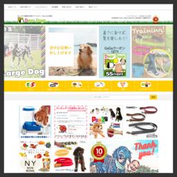 輸入ペット用品が豊富な『犬のセレクトショップ Dear Dogs』は、おしゃれな首輪やリード、おもちゃがいっぱい☆中〜大型犬向きの大きなサイズも♪愛犬に合ったお散歩用品、おもちゃをお探し下さい。