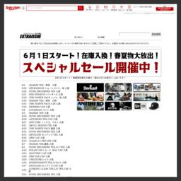 アメリカ西海岸からの輸入商品を中心にメンズファッション雑誌をにぎわす旬のメンズカジュアルアイテムを提案しています。 SRH/seedleSs./X-LARGE/WESTSIDE/Trouper/Thrasher/など