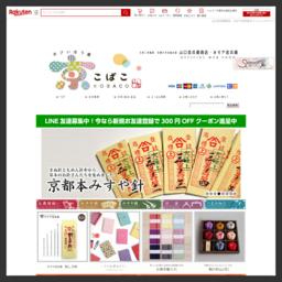 山口忠兵衛商店・みすや忠兵衛オフィシャルサイト - ファブリックフィールド