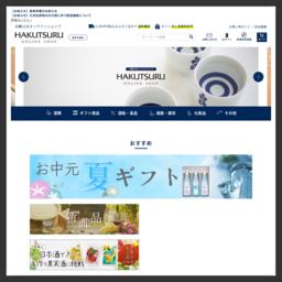 白鶴酒造株式会社が運営するネットショップ いい白鶴ネットショップ楽天市場店のページです。