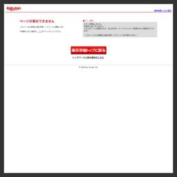 道内23店舗の信頼と実績を誇るエリザベス宝石 価値ある逸品や素敵なデザインを超特価でご用意しております。