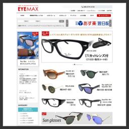 国内正規品・ミラリジャパン保証書付・レイバン・セルフレーム・UVカット付ダテメガネ