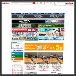 釣具通販・アウトドア通販専門店のフィッシングマックス楽天市場店!近畿圏に10店舗を経営する大型釣具店です。