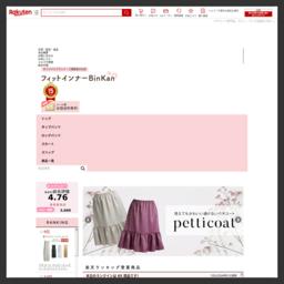 ペチコート、タップパンツの種類なら日本一。サイズ、カラーが豊富。 メール便なら送料無料。