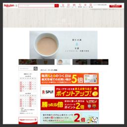 船橋屋商事は福島県相馬市にある昭和42年創業の卸問屋です。地元東北の食品、飲料を中心に取り扱っております。厳選した商品を他店と比べ低価格でご紹介できるよう努力しています。