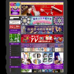 万華鏡、版画、絵画、クラフト販売・通販;ギャルリーヴィヴァン