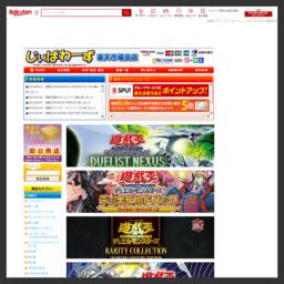 遊戯王デュエルモンスターズ 5D's ZEALゼアル ARC-Vアークファイブシングルカード カードファイト!!ヴァンガード G シングル バラ売り 通信販売
