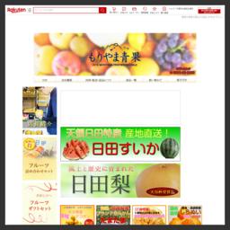 大分県日田市とは、九州北部に位置し天領日田または、水郷日田の名で知られています。 水がとても有名です。フルーツの栽培も盛んに行われています。