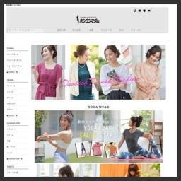 神戸コレクション出演のホンコンマダムは、女性アパレルの通販サイトです。洋服、靴、バッグ、浴衣、アクセなどなど、トレンド最前線のスターアイテムがずらり勢ぞろい!
