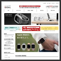 デザイン腕時計やおもしろ雑貨をオンライン価格でお届け!