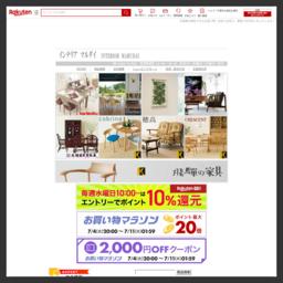 家具、インテリア小物を販売している【マルダイ家具】です。液晶テレビボードからコートスタンドなど送料無料にて幅広く取り扱っておりますので是非ご覧下さい。