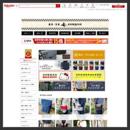 昭和28年創業、質実剛健な帆布鞄の工房。東京・浅草で職人が心を込めて作り上げた鞄は、本物の良さを知っている人たちに愛され続けています。