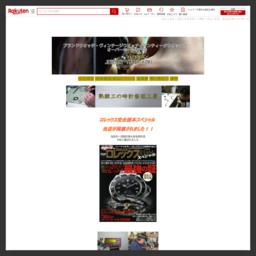 ロレックス・オメガ・IWC・ブルガリ・シャネル・コルム・カルティエ・ブライトリング等高級時計のオーバーホール修理工房