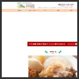 「おいしい牛肉で喜びと元気を提供したい」というシンプルで熱い想い。  上質な牛肉をお届けするために、エサづくりから販売まで徹底管理された「一貫体制」で取り組んでいます