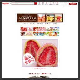金沢菓子工房