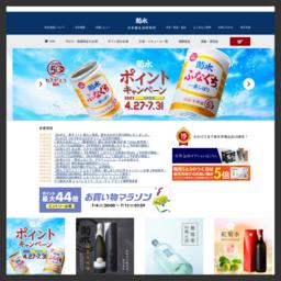 日本酒生活を楽しくするお店「日本酒生活研究所」は、北越後の地からお客様のお手元へ、美酒をお届け致します。日本酒通からビギナーの皆様まで、幅広くお奨めサイトです!