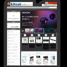アップル専門店キットカットが運営するアップルガジェットのアクセサリー専門店です!専門店スタッフが選んだ、iPhone、iPad、iPadのアクセサリー約6,000種類を取り扱い中!探しものがキット見つかりますよ!