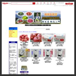 巨峰やふじりんごなど長野県より生産農家直営店です。旬の新鮮で 美味しいフルーツを産地直送で厳選してお届けしている通販サイト果 実屋紺右ェ門です。