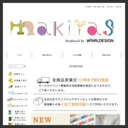<冬物特価>羊毛雑貨藍染めオーガニックコットンリネンワンピースアジアンハンドメイドボタンパーツチロリアンテープニュージーランドウール羊毛フェルトポーチネパール製雑貨フェアトレードストールリサイクルシルクヤーン毛糸ショールバック<商用利用可>送料込み