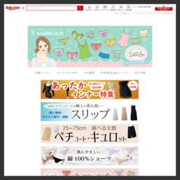 高品質・安心・低価格の日本製にこだわったショーツ・ランジェリー専門メーカー『MARII CLUB』です。
