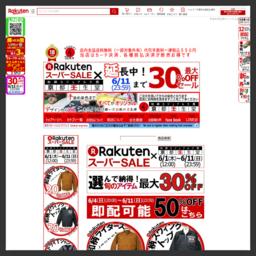 本場京都の手染め創作きもの染色工場の本格和柄シャツ直販店 和柄Tシャツをはじめ、アメカジやバイカーファッションなど幅広く取りそろえ。 機能性とデザイン性を兼ね備えたメッシュ生地のクールドライシリーズは必見!