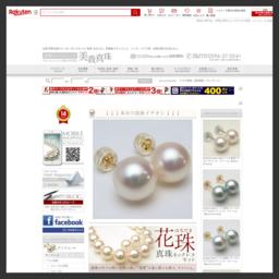 真珠セレクトショップ 美貴真珠は伊勢志摩から高品質の真珠を皆様にお届け致します。当店オリジナルパールアクセサリーのネックレス、ピアス、リングを是非ご覧ください